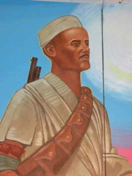 In memory of Hamid Idris Awate. The Father of the Eritrean Revolution