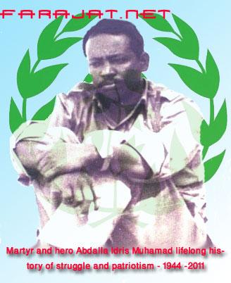 The leader, hero and martyr Abdalla Idris Muhammad
