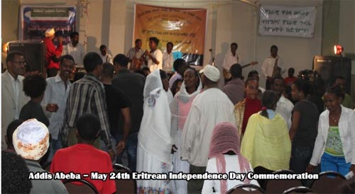 eritrean indepence day in Addis (14)