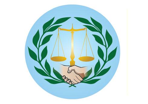 The Road To Democracy in Eritrea