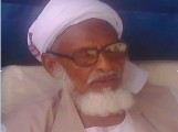 hamid saleh