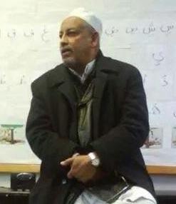 Muhammed Noor