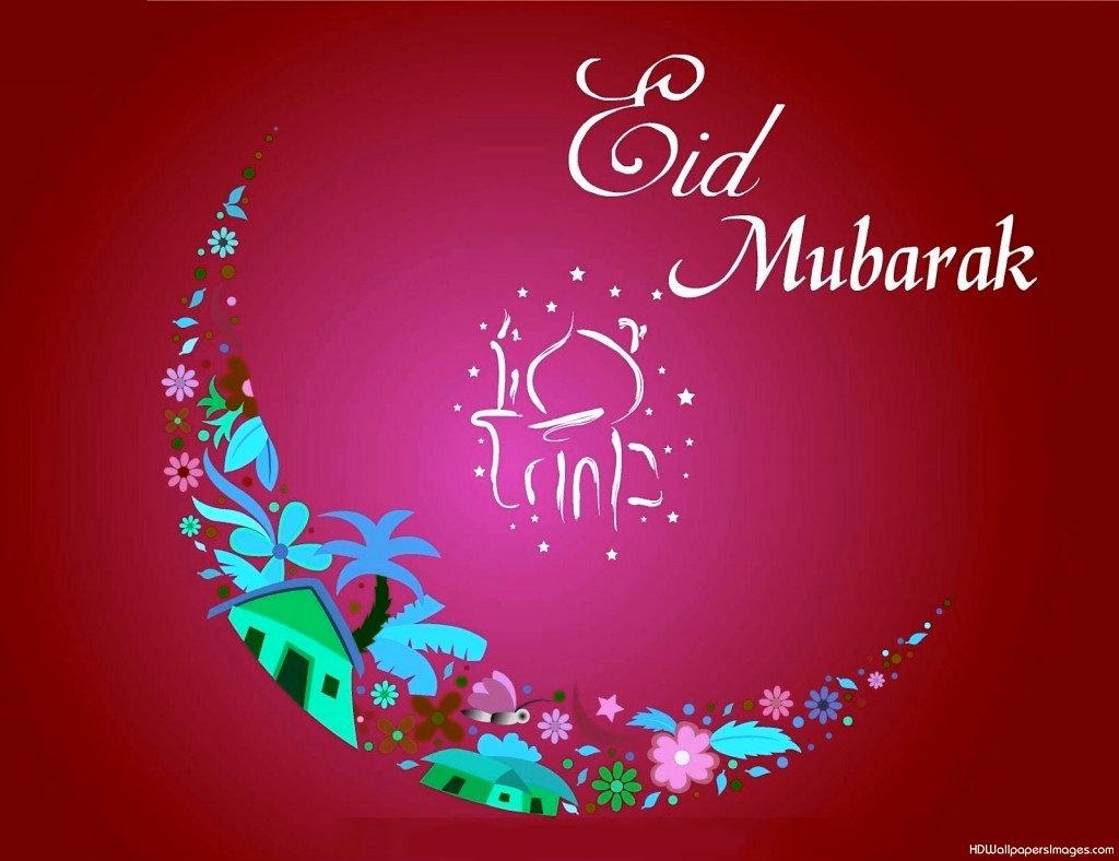 Happy-EID-Mubarak-HD-Images-8