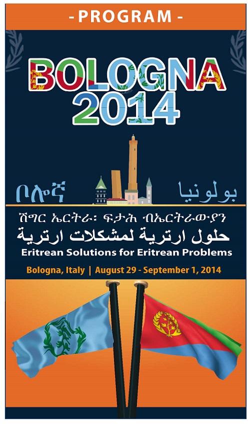 Bologna-2014- logo