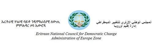 encdc europe zone