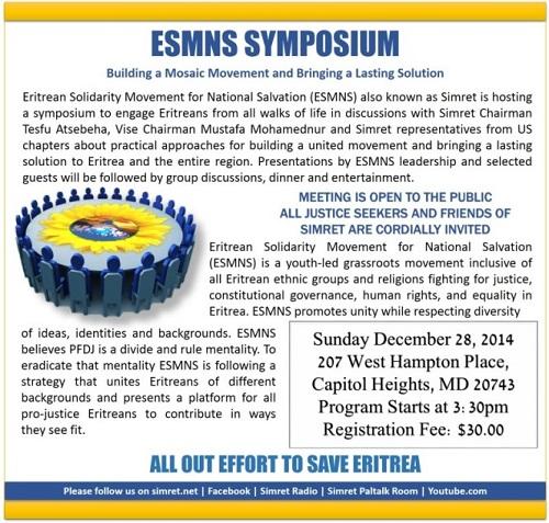 Simret_Symposium