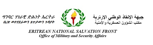 ensf military and security affairs