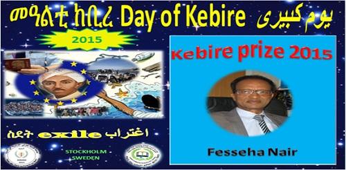 kabry day