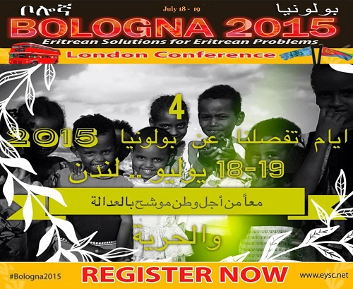 Bologna Summit 2015 - London 4 Days