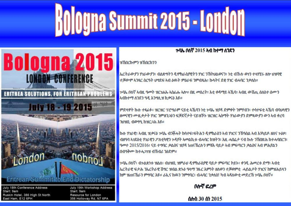 Bologna Summit 2015  - London Announcement Tigrinya
